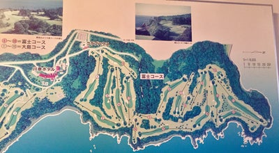 Photo of Golf Course 川奈ホテルゴルフコース (Kawana Hotel Golf Course) at 川奈1459, 伊東市 414-0044, Japan