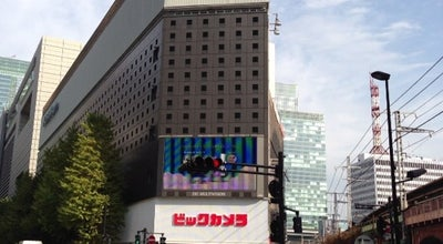 Photo of Electronics Store ビックカメラ 有楽町店 at 有楽町1-11-1, 千代田区 100-0006, Japan