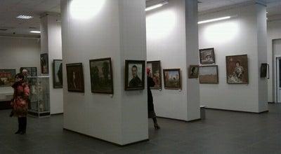 Photo of Art Gallery Выставочный зал союза художников at Ул. Кирова, 8, Воронеж, Russia