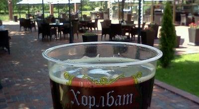 Photo of Brewery Хорлбат at Ул. Фрунзе, 16, Tolyatti 445028, Russia