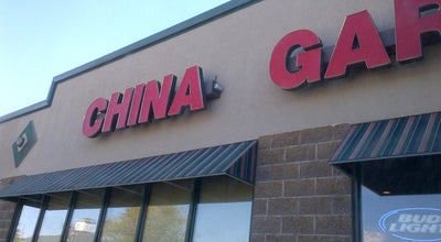 Photo of Chinese Restaurant China Garden at 2016 Cedar Plaza Dr, Muscatine, IA 52761, United States