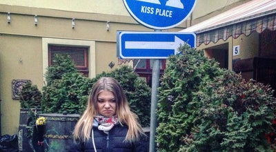 Photo of Public Art The Kiss Place at Пл. Катедральна, Lviv, Ukraine