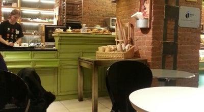 Photo of Bakery Кулинарная лавка братьев Караваевых at Тверской Бул., 20, Стр. 4, Москва, Russia