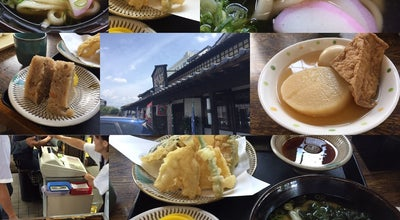 Photo of Ramen / Noodle House 正八郎うどん at 小森野4-8-12, 久留米市 830-0001, Japan