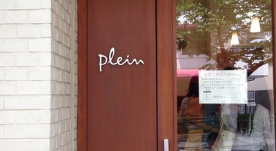 Photo of Dessert Shop パティスリーブラン at 茶屋之町3-3, 芦屋市, Japan