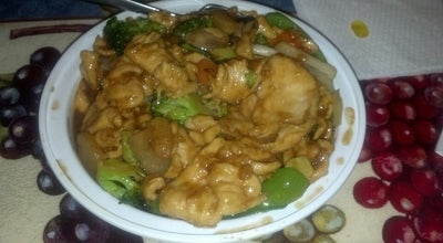 Photo of Chinese Restaurant Hong kong kitchen at 632 Willis Ave, Williston Park, NY 11596, United States