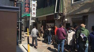 Photo of Chinese Restaurant 福昇亭 at 中央2-9-2, 上田市 386-0012, Japan