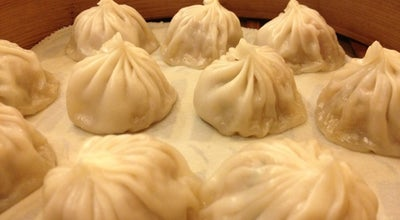 Photo of Dumpling Restaurant Shi Lin 士林 at 3rd Flr, The Podium, Mandaluyong City 1550, Philippines