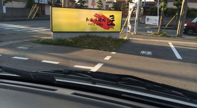 Photo of BBQ Joint あぶり焼き肉匠part2 at Japan