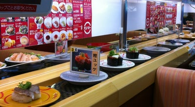 Photo of Sushi Restaurant スシロー 伊勢御薗店 at 御薗町新開928-1, 伊勢市, Japan