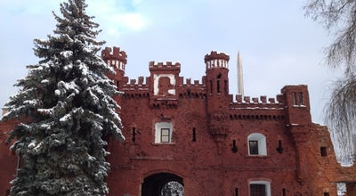 Photo of Historic Site Холмские ворота at Брестская Крепость / Brest Fortress, Belarus