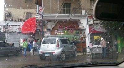 Photo of Falafel Restaurant Nea'ma   نعمه at Egypt