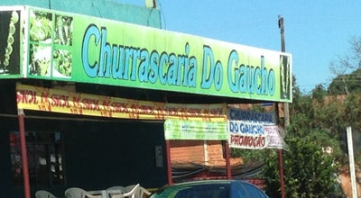 Photo of BBQ Joint Churrascaria Do Gaúcho at Brazil
