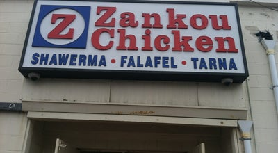 Photo of Mediterranean Restaurant Zankou Chicken at 1296 E Colorado Blvd, Pasadena, CA 91106, United States