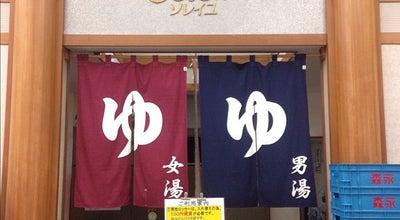 Photo of Spa 黄金の湯館 at 伊香保町伊香保550, 渋川市 377-0102, Japan