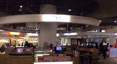 Photo of Food Truck 板橋環球購物中心TOGO美食街 at 新北市板橋區縣民大道二段7號b1, Banqiao 220, Taiwan