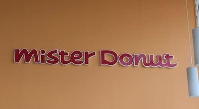 Photo of Donut Shop ミスタードーナツ イオンモール水戸内原ショップ at 中原町字西135, 水戸市, Japan
