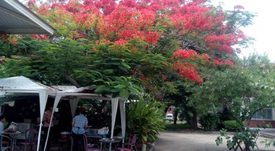 Photo of Coffee Shop ร้านกาแฟรื่นรมย์ (Ruen Rom Coffee) at หน้าตึกวิศวะ, Kantharawichai 44150, Thailand