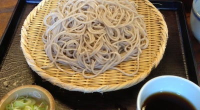 Photo of Food 高橋家 at 高尾町2209, 八王子市 193-0844, Japan