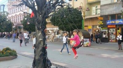 Photo of Outdoor Sculpture Дерево щастя / Tree of Happiness at Вул.незалежності, Ukraine