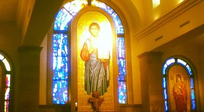 Photo of Church St. Joseph Husband of Mary Catholic Church at 7260 W Sahara Ave, Las Vegas, NV 89117, United States