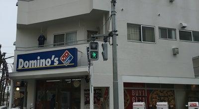 Photo of Pizza Place ドミノ・ピザ 新松戸店 at 新松戸3-133, 松戸市 270-0034, Japan