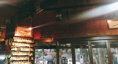 Photo of Seafood Restaurant Fisher Bar at 영등포구 당산로48길 15, 영등포구, South Korea