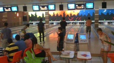 Photo of Bowling Alley Bomboliche at Center Shopping, Uberlândia 38408-092, Brazil