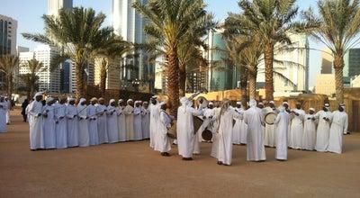 Photo of Historic Site Qasr Al Hosn قصر الحصن at United Arab Emirates