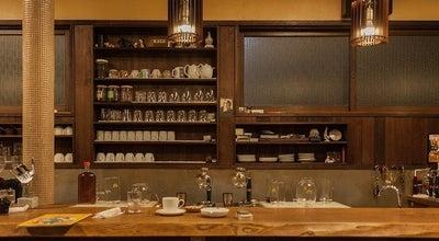 Photo of Cafe 逃現郷 at 上京区観世町127-1, 京都市 602-8441, Japan