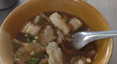 Photo of Asian Restaurant ก๋วยจั๊บยะลา เมืองปัตตานี at Anoru, Thailand