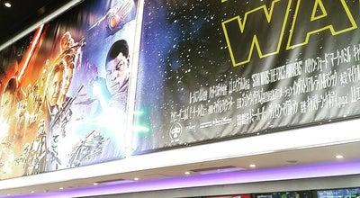 Photo of Movie Theater 109シネマズ 大阪エキスポシティ at 千里万博公園2-1 Expocity内, 吹田市 565-0826, Japan