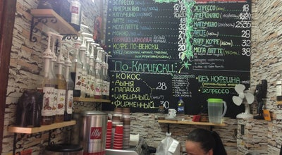 Photo of Cafe Coffee Room Vin at Соборная, 73, Винница, Ukraine