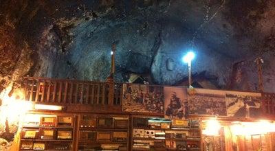 Photo of Cafe Büyük Mağara Nargile Cafe at Dergah Camii Arkası Balıklıgöl-şanlıurfa, Şanlıurfa, Turkey