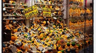 Photo of Arcade ナムコ けやきウォーク前橋店 at 文京町2-1-1, Maebashi, Japan