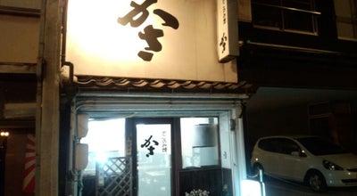 Photo of Asian Restaurant かさ at 片原町115, 松江市 690-0847, Japan