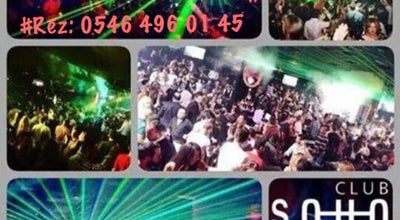 Photo of Nightclub Soho Club at Dedeman, Antalya 07330, Turkey