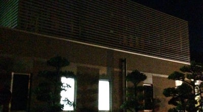 Photo of Concert Hall もみじホール城山 at 緑区久保沢2-26-2, 相模原市 252-0105, Japan