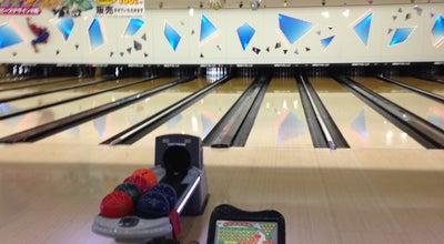Photo of Bowling Alley 相模原パークレーンズ at 中央区相模原2-7-4, 相模原市 252-0231, Japan