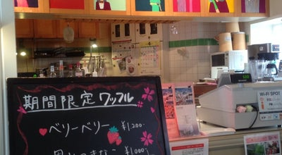 Photo of Cafe museum cafe SAKA at 待兼山町1-20, 豊中市, Japan