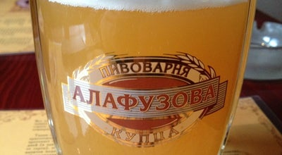 Photo of Brewery Пивоварня купца Алафузова at Ул. Серова, 281, Ставрополь, Russia