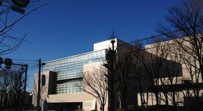Photo of Concert Hall さいたま市文化センター (Saitama Culture Center) at 南区根岸1-7-1, さいたま市 336-0024, Japan