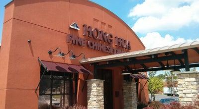 Photo of Chinese Restaurant Hong Hua at 27925 Orchard Lake Rd, Farmington Hills, MI 48334, United States