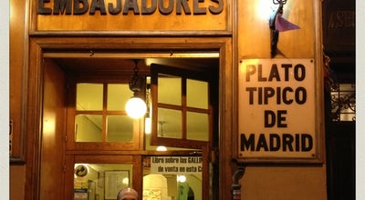 Photo of Spanish Restaurant Freiduria Gallinejas at Embajadores, 84, Madrid, Spain