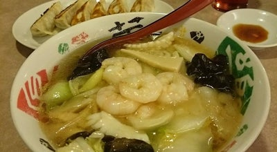Photo of Chinese Restaurant 三宝 吉田店 at 吉田2754-1, 燕市 959-0264, Japan