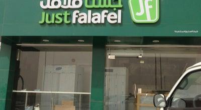 Photo of Falafel Restaurant just falafel at King Abdulaziz Rd., Riyadh, Saudi Arabia