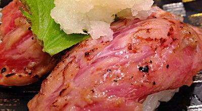 Photo of Sushi Restaurant 回転寿司 鮮 at 足近6-8-1, 羽島市 501-6207, Japan