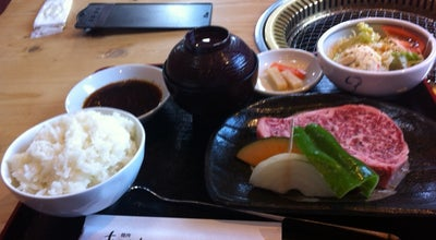 Photo of BBQ Joint 焼肉 あいかわ at 長崎県佐世保市有福町297-20, sasebo, Japan