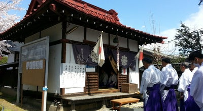 Photo of Historic Site 天津司神社 at Japan