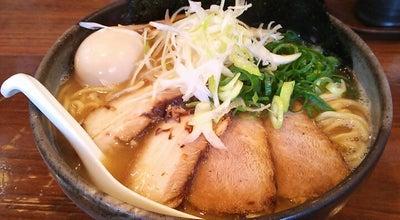 Photo of Food 麺や 鐙 at 東海岸南1-3-31, 茅ケ崎市 253-0054, Japan
